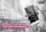 Tele2 договорилась с Apple - Bnkirov.Ru
