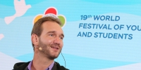 Пресс-конференция писателя Н.Вуйчича|Nick Vujicic gives press conference at 2017 World Festival of Youth and Students - Молодёжная политика